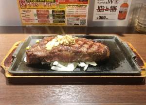 いきなりステーキ①